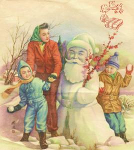 Čínu znepokojuje invazivní chování Santa Clause. Foto: Charming China